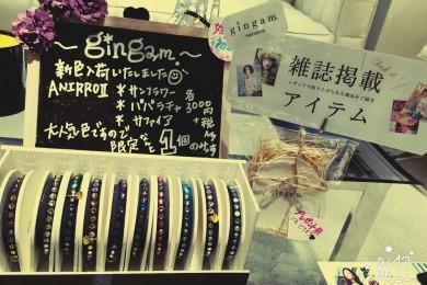 ブログ:アニーロen+